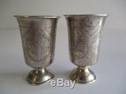 2 Russian 84 Silver Kiddush Cup Shot Size Glass Vase Sculpture Antique Ornate
