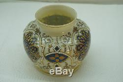 Antique Art Glass Vase Fritz Heckert Signed Opaque Coralene Bohemian Enamel