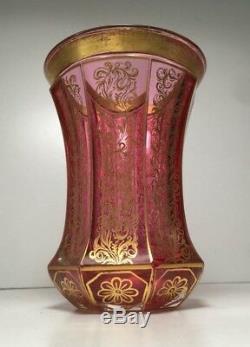 Antique Bohemian Art Glass Egermann Ranftbecher Beaker Vase Cranberry Gold C1830