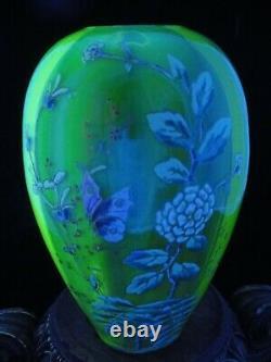 Antique Bohemian Harrach / Moser Hand Painted Enamel Butterfly Art Glass Vase