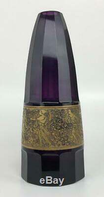Antique MOSER KARLSBAD Czech Art Deco Gilded Amethyst Purple Glass Signed Vase