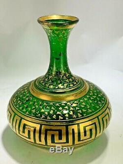 Antique Moser Czech Bohemian Art Glass Heart Vase Gold Gilt over Green Glass