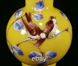 Antique Victorian Art Glass Vase Ruffled Enameled Birds Decoration Yellow Pink