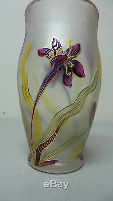 BEAUTIFUL ANTIQUE BOHEMIAN FRITZ HECKERT ART GLASS VASE, c. 1890-1900