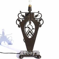 Daum Nancy And Edgar Brandt Art Deco Table Lamp