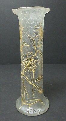 FRENCH ART GLASS LEGRAS, ST. DENIS, MONT JOYE CAMEO GLASS VASE, c. 1900