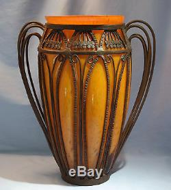 French Art Deco Dubois Orange Glass & Wrought Iron Vase Circa 1925