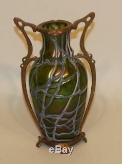 Loetz Austria Art Nouveau Green Threaded Trellis Art Glass Vase Mounted in Frame
