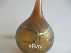 Robert Held Signed Vintage Sculpture Glass Abstract Modernist Vase Pot Swirl