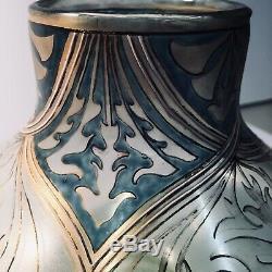 Antique Fritz Heckert Art Nouveau Irisé Et Or Cypress Vase C1900