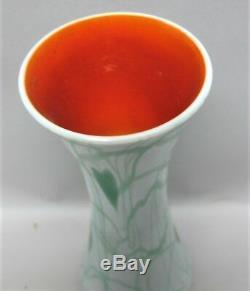Antique Imperial (américain) Art Nouveau Vase En Verre Coeurs Verts Et Vigne C. 1920
