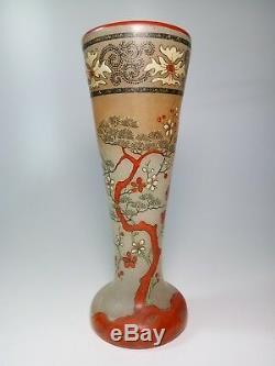 Art Déco Français Art Nouveau Verre Legras Japonisme Jugendstil Vase En Verre Émaillé