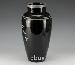 Art-deco Rockwell Argent Charbonné Amethyst Vase En Verre Parrot Sur La Branche