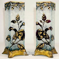Baccarat Paire Antique Verre Français Acide Gravé Cameo Vases Art Nouveau Coquelicots