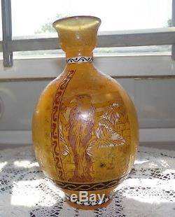 De Art Lorraine Verrerie Art Français Vase Classique Grec Aiguière B S & Co