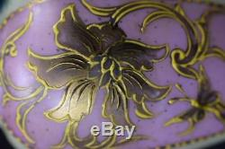 Français Antique Art Nouveau Peint À La Main Émail Rose Et Blanc Opaline Vase