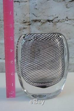 Kosta Boda Purple Art Glass Vase De V. Lindstrand Formé À La Main, 1958-59 Achetez-le Maintenant