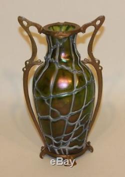Loetz Autriche Art Nouveau Vase En Art Sur Trellis Vert Fileté Monté Dans Un Cadre