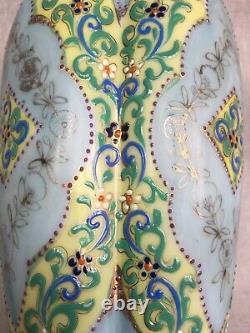 Rare Antique Thomas Webb Marocaine Émail Art Opalines Vase Bohème