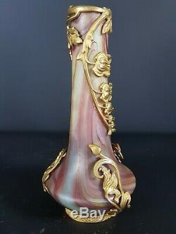 Sevres Vase En Verre Marbré Monture Art Nouveau Vase En Verre Massif Au Laiton Antique